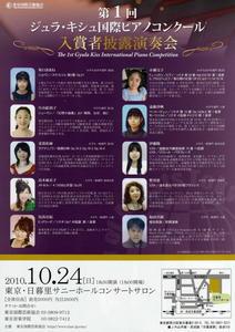 20101024.jpg
