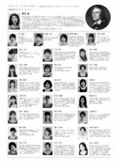 2011chirasiuraBlog.JPG