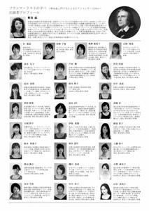 2011chiraura1000.JPG